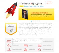 upctr.ru